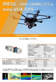 miniVUX2-SYS.jpg